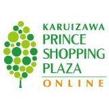 軽井沢・プリンスショッピングプラザ オンライン