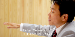 #2 齊木秀祝 – アイステージ軽井澤 CEO