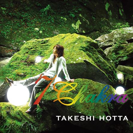 TAKESHI HOTTA / 7Chakra